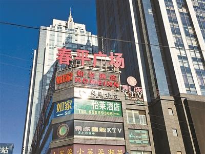 位于工体东路的春平广场是李春平名下的知名不动产