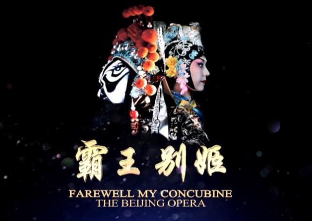 2016年12月,上海张军昆曲艺术中心创排的《我,哈姆雷特》收到多家海外演出机构邀请,来到莎翁故乡,用中国标志性的传统戏曲形式昆曲表演英国人最熟悉的哈姆雷特。张军不仅用古汉语文辞以及昆曲严谨的曲牌格律改编莎翁名著,而且一人挑战生旦净丑四个行当,赋予古老昆曲鲜活的生命力,也征服了伦敦观众。