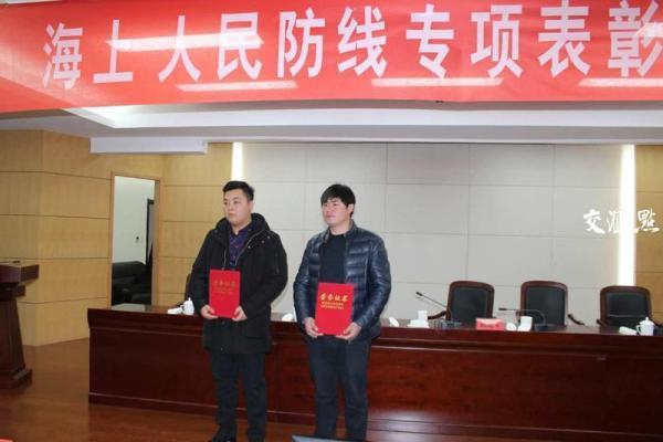 江苏2渔民水下捞获外国不明装置 举报获重奖