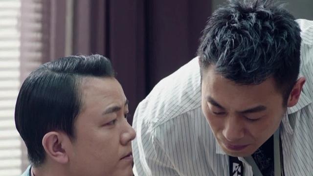 《北上广依然相信爱情》第38集剧照