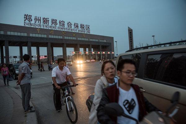 郑州保税区外围