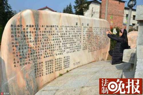 【法制晚报】湖南湘潭建活人墓人大代表辞职 自称背锅有点冤