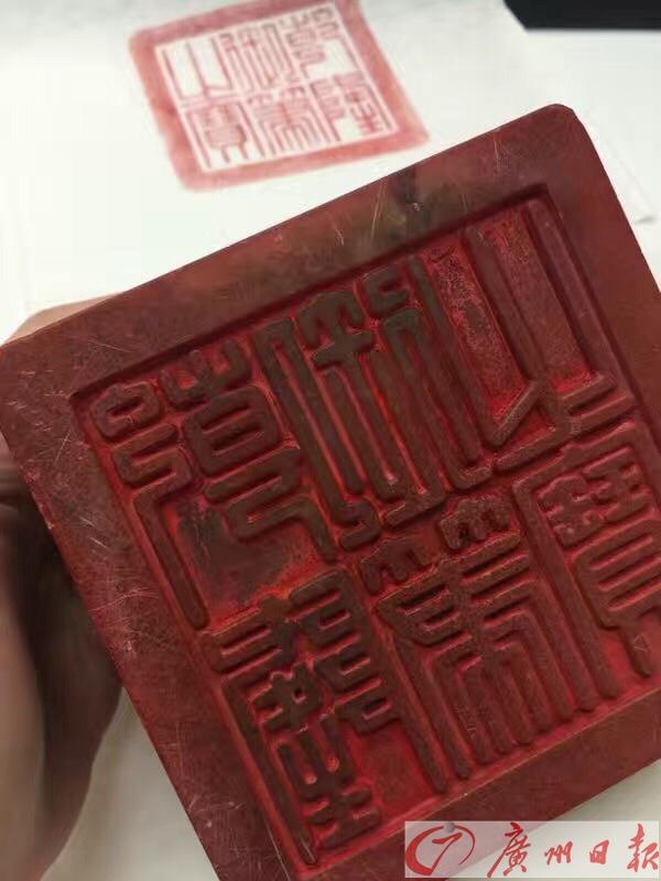 温州藏家1.6亿拍得乾隆玉玺 然后他失联了