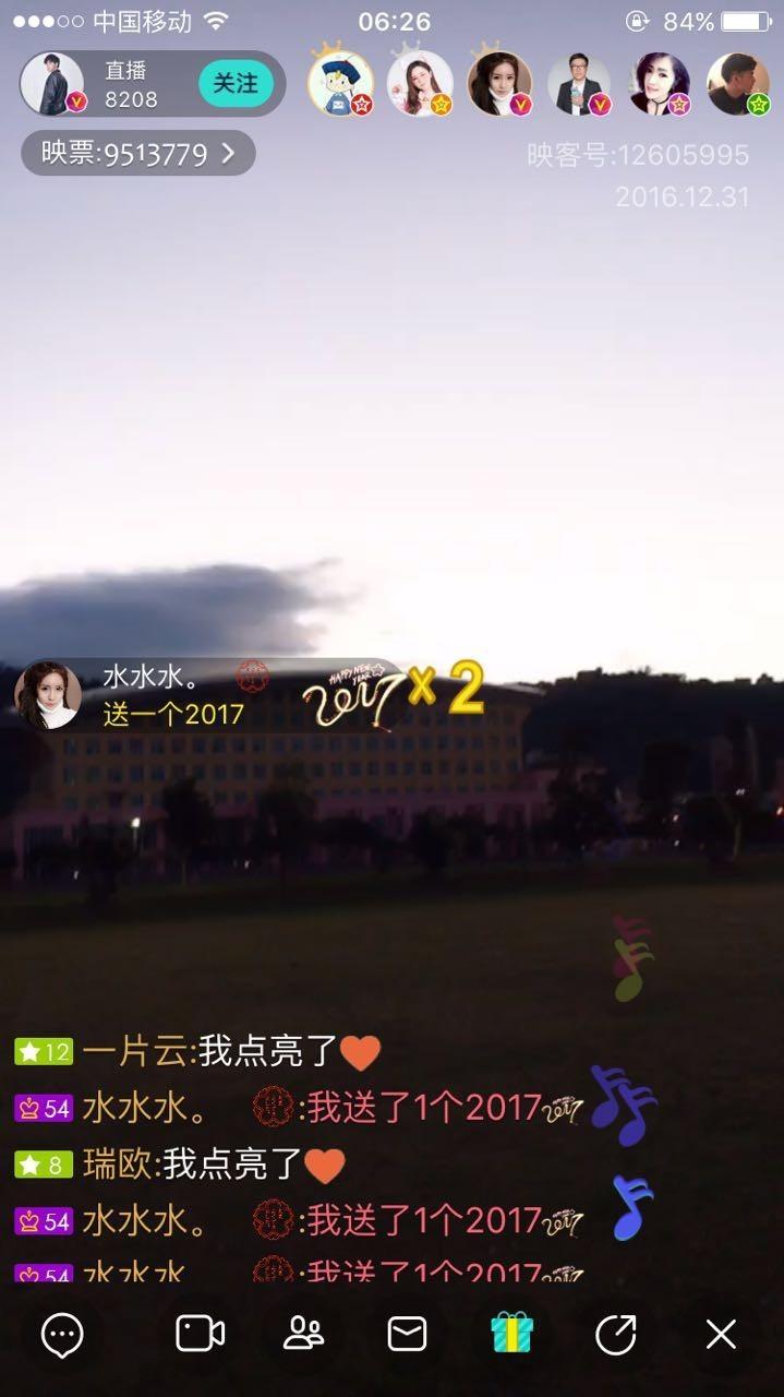 沅陵县新闻网:2017年祖国各地的第一缕阳光 你看到了吗?