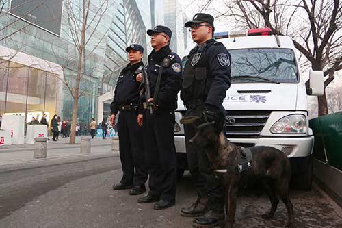 北京警方供图
