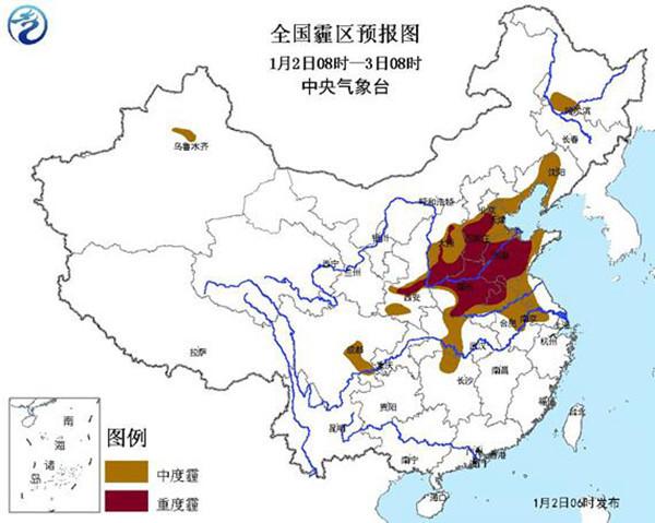 5日起,华北、黄淮等地的雾、霾天气将自北向南减弱或消散。