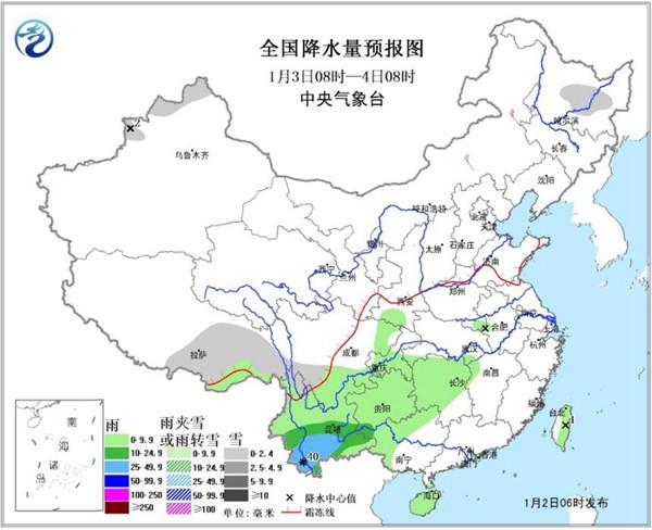 从今天夜间开始,南方将迎来较明显的降水过程。中央气象台预计,2至5日,西南地区、江汉、江淮、黄淮南部、江南北部等地将有一次大范围降水过程,其中,云南南部、江淮、黄淮南部、江南北部等地的部分地区有中到大雨。