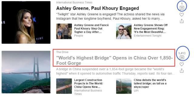 在门户网站的鼻祖――雅虎上,有关北盘江大桥的新闻评论数量高达1405条,在该网站上,这一评论数量算得上是最多的级别了!通常只有明星八卦之类的新闻,才会有这么多人关注。