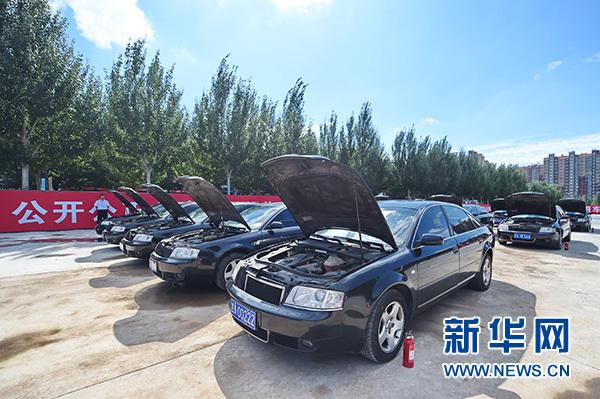 在吉林省省直机关公车改革取消车辆首场拍卖会上拍卖的部分公务用车在长春市华港二手车交易市场进行公开展示(2016年8月19日摄)。 新华社记者 张楠 摄