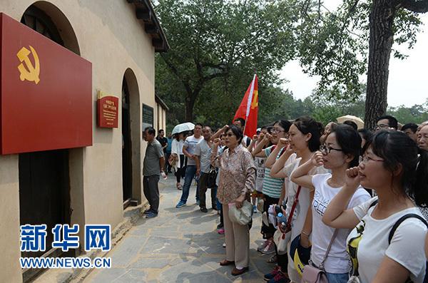党员们在河北省平山县西柏坡中国共产党七届二中全会会址重温入党誓词(2016年6月28日摄)。新华社记者 王晓 摄