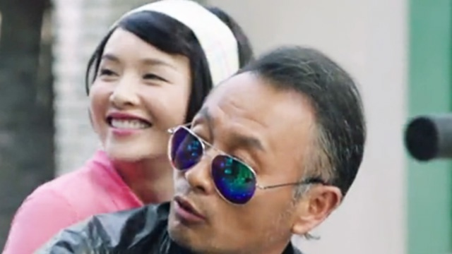 《北上广依然相信爱情》第41集剧照