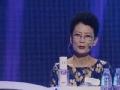 《东方卫视中国式相亲片花》第一期 金融美女酷似杨钰莹 二姨按灯太晚气疯男嘉宾