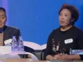 《东方卫视中国式相亲片花》第一期 日本留学二次元女获父母大赞 却被男嘉宾嫌弃