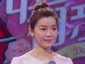 《东方卫视中国式相亲片花》第一期 40岁单亲妈妈似少女 年龄大相亲对象父母不满意