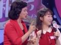 《东方卫视中国式相亲片花》第一期 第一组女嘉宾完整版 二次元留日女博士变段子手