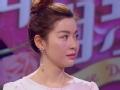 《东方卫视中国式相亲片花》第一期 小鲜肉表白40岁单亲妈妈 年龄差距遭母亲反对
