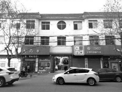 山阳县财政局办公楼