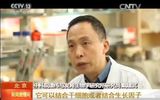 中国科学家取得这三项大突破 将影响你未来生活