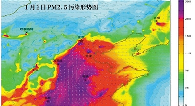 环保部:京津冀重污染将持续至7日