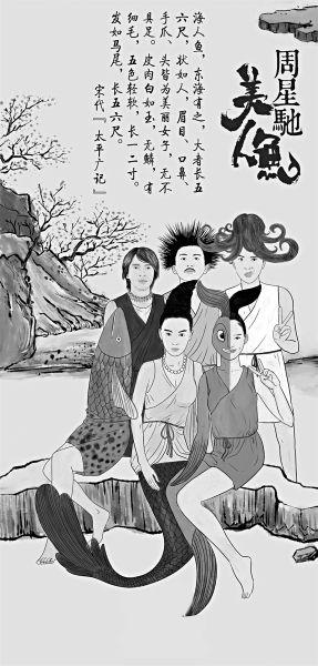 面对着2016年中国电影在票房上的急速降温,电影专家和业内人士也纷纷支招,希望给今年降温的中国电影市场找到新的增长动力和方向。