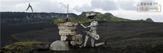 机器人写实逼真