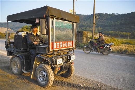 罗衍宗开车返回一乡村放影戏。