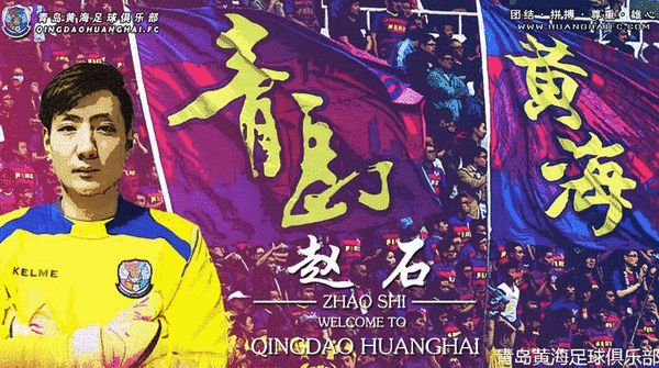 青岛黄海海报