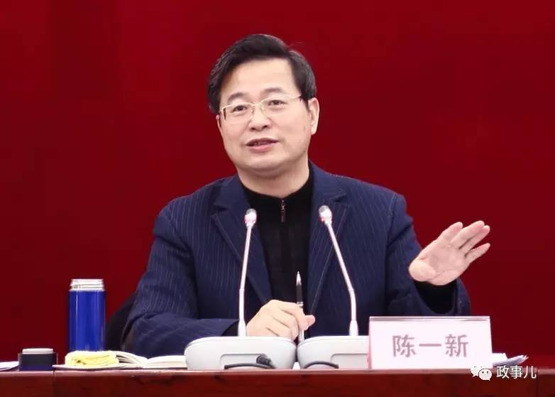 湖北省委书记蒋超良出席大会并讲话。湖北省委常委、省委组织部部长于绍良宣布决定。