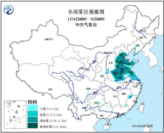中新网1月4日电据中央气象台网站消息,中央气象台1月4日6时继续发布大雾红色预警:预计,4日8时至5日8时,北京中南部、天津、河北中南部、河南中东部、山东大部、安徽北部、江苏大部、山西西南部等地有大雾。