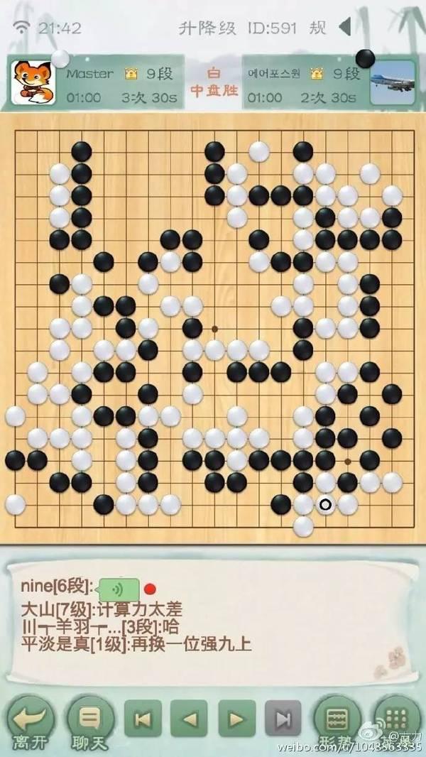 """2016年3月9日,曾有一场举世瞩目的围棋""""人机世界大战""""在韩国首尔上演,比赛一方为谷歌公司研制的人工智能程序AlphaGo,另一方则是围棋世界冠军、韩国名将李世�h九段。这也是人工智能第一次公开对战顶尖围棋棋手。"""