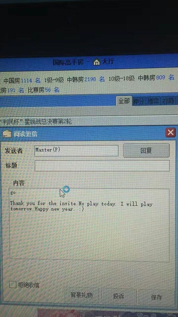 """职业围棋九段,国家围棋队总教练俞斌在""""分答""""中表示:""""Master和我们的顶尖高手下的都是30秒以下的快棋,我们跟它约30秒以上的棋它是不接受的,它这次来"""