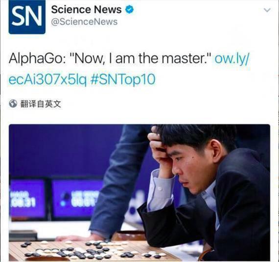 这条推特远早于Master在各大平台上线时间,而且也不是AlphaGo发布,基本可以判断为官推的一句调侃。