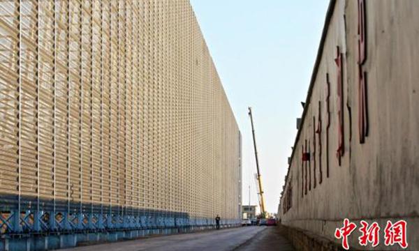 河北将建成全球最大防尘网工程:长逾17千米,包抄煤炭堆场