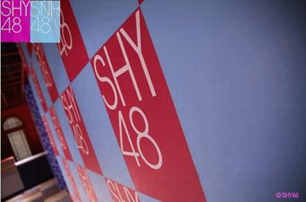 SHY48剧院外墙