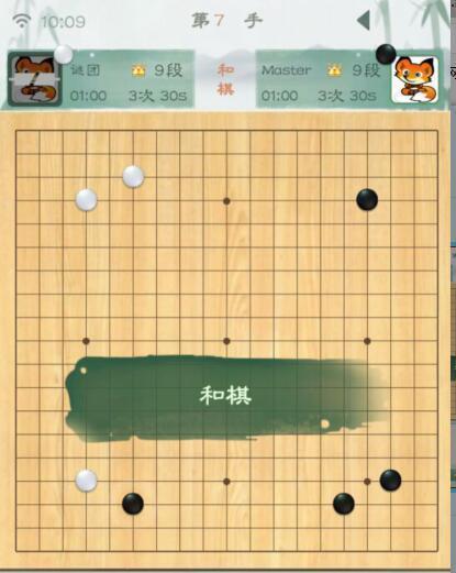 奥秘围棋妙手Master52连胜!前一局被不测判和