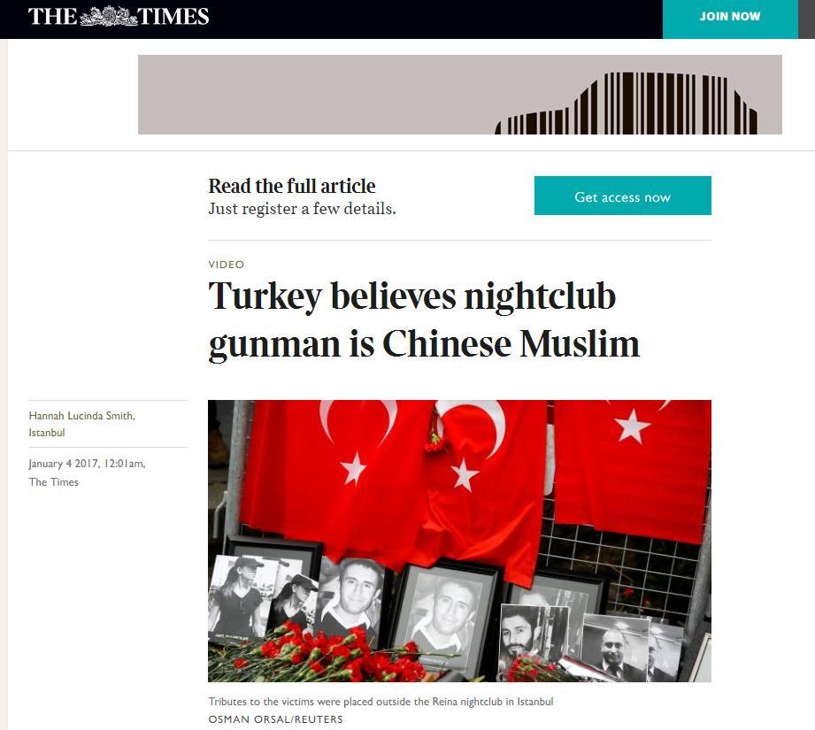 外媒:土耳其警方认为夜店袭击嫌犯系中国籍(图)