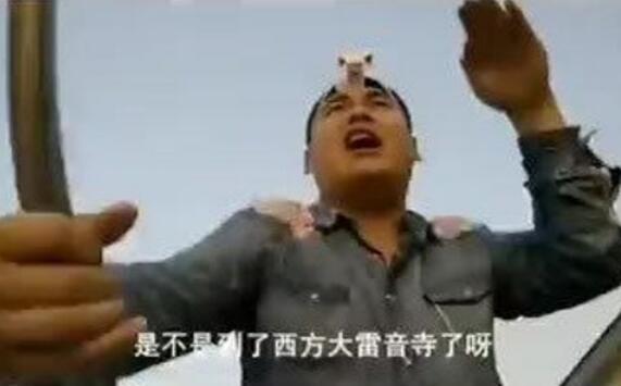 神吐槽:澡堂直播无下限 一不小心成网黄图片