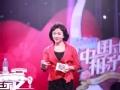 《东方卫视中国式相亲片花》第一期 相亲规则新玩法 父母孩子一起选儿媳