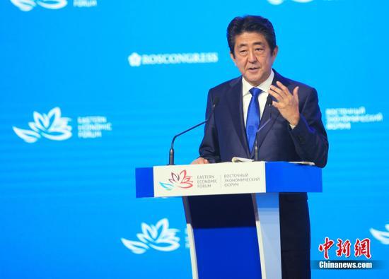 资料图:当地时间2016年9月3日,日本首相安倍晋三在第二届东方经济论坛全体会议上发言。 中新社记者 王修君 摄