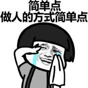 (觀察者網綜合華西都市報、華商報)