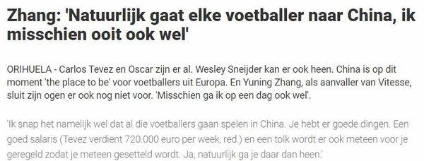 张玉宁:将来或许返国踢球 今朝用心正在欧洲效