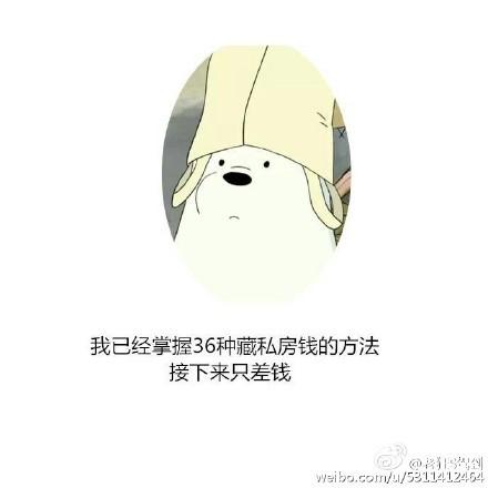 神吐槽:阿尔法狗那么拽 赢得了雾霾吗?图片