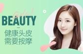 韩国女生为什么头发这么好?
