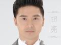 《花漾梦工厂第二季片花》田亮沙宝亮何洁组团梦工厂 用七天颠覆想象