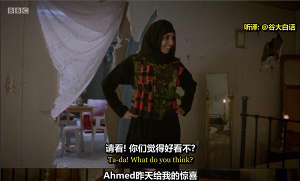 没想到炸弹背心也有撞衫的时候……画面一度很尴尬:这个碧池一直在模仿我穿衣!