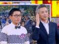《最强大脑第四季片花》第一期 选手遇道具失误成绩惹争议 刘国梁:抱抱安慰下