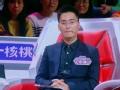 《最强大脑第四季片花》第一期 名人堂爆灯助选手晋级 王峰坚持打低分引质疑