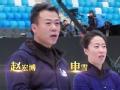 《跨界冰雪王片花》赵宏博申雪示范教学引赞叹 李菲儿抓梁译木头发