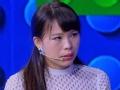 """《最强大脑第四季片花》第一期 刘国梁章子怡""""盗窃""""小人国 天才少女策略取胜"""