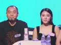 《东方卫视中国式相亲片花》20170107 第二期全程(上)